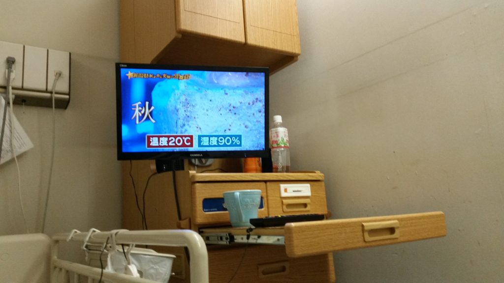腸閉塞入院日記1日目「長年のつけが一気にやってきた」